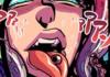 Sneezing comp